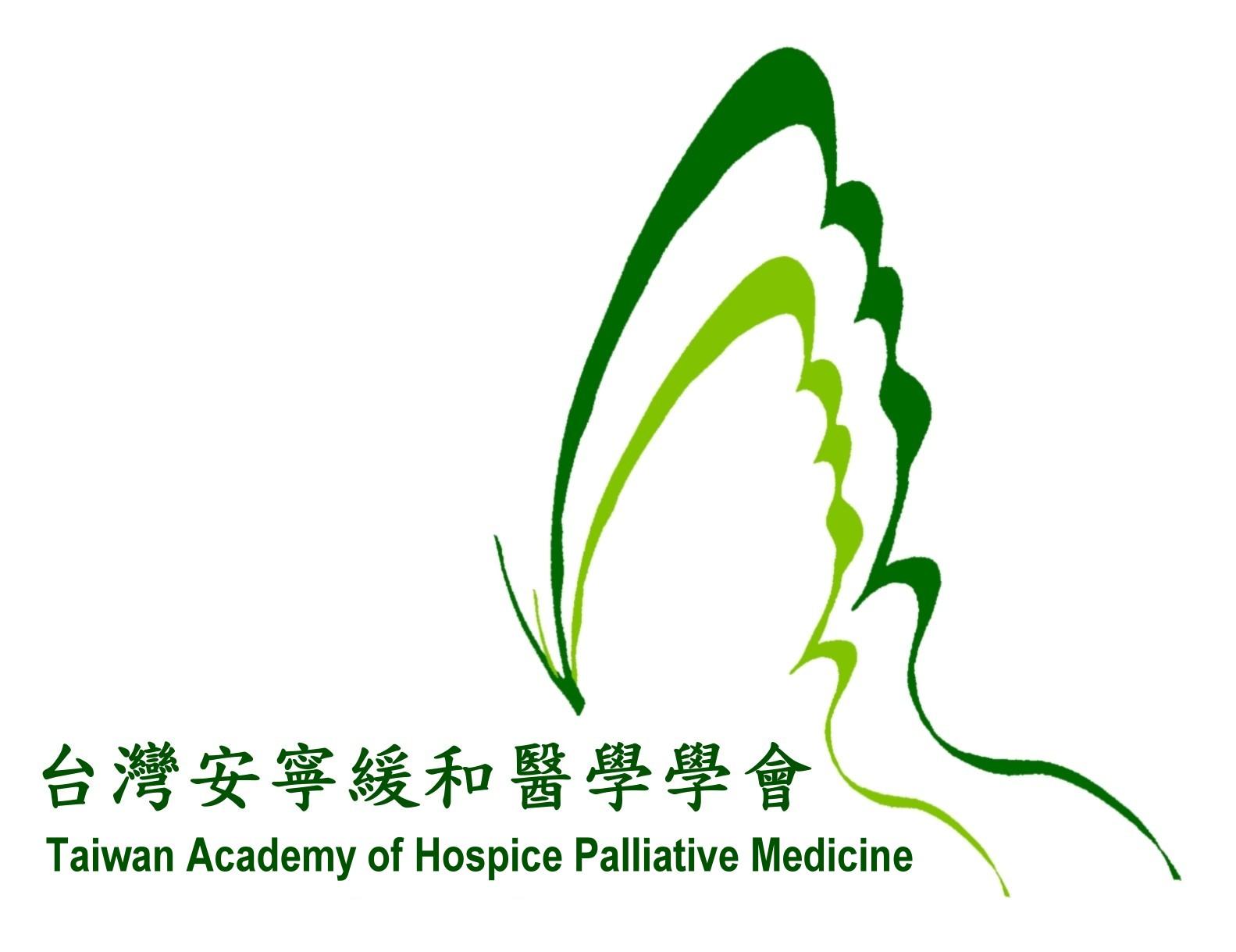 Taiwan Academy of Hospice Palliative Medicine
